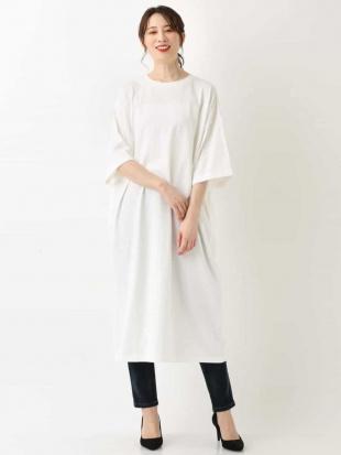 ホワイト 【papillonage×MICHEL KLEIN】バックプリントTシャツワンピース MK MICHEL KLEINを見る