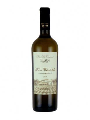 【今注目のジョージアワイン!】ギウアーニ/ゴッツァ 赤白オレンジ 3本セットを見る