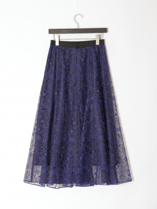ブルー 《Maglie WHITE》刺繍レースフレアスカートを見る