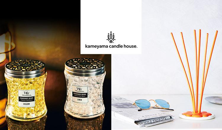 KAMEYAMA CANDLE HOUSE