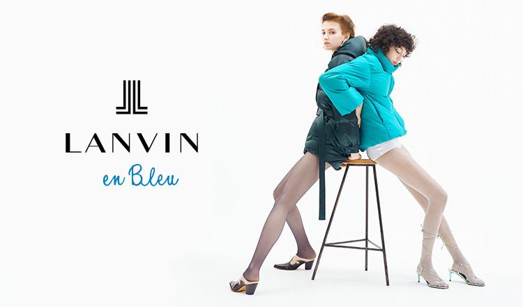 LANVIN EN BLEU -ACCESSORY-