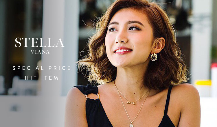 STELLA VIANA -SPECIAL PRICE HIT ITEM-