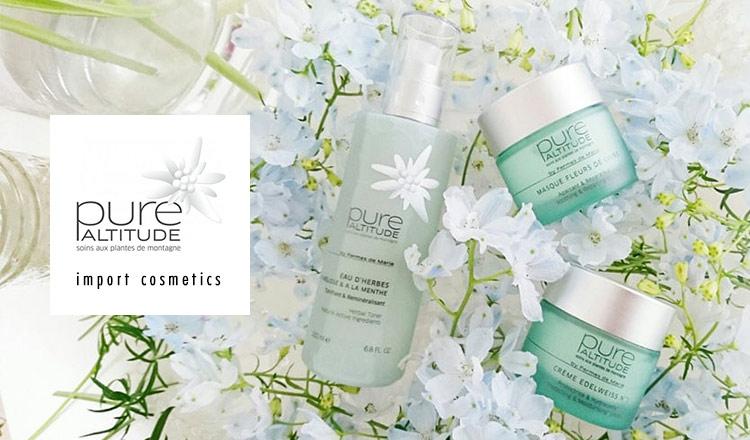 PURE ALTITUDE -import cosmetics-