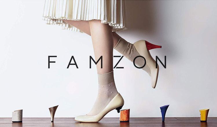 FAMZON(ファムゾン)