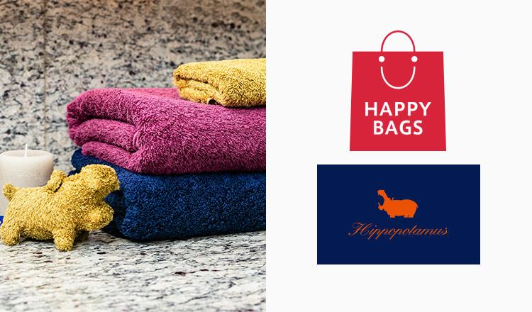 HIPPOPOTAMUS_HAPPY BAG