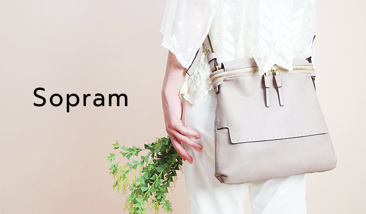 Sopram -ALL70%OFF-