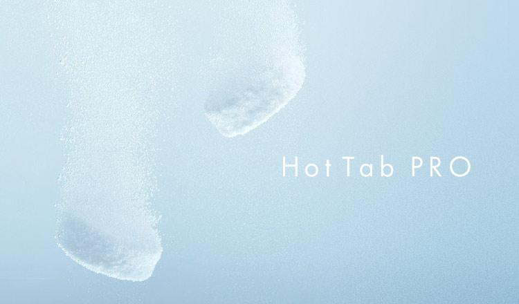 HOT TAB-話題の中性重炭酸入浴剤-