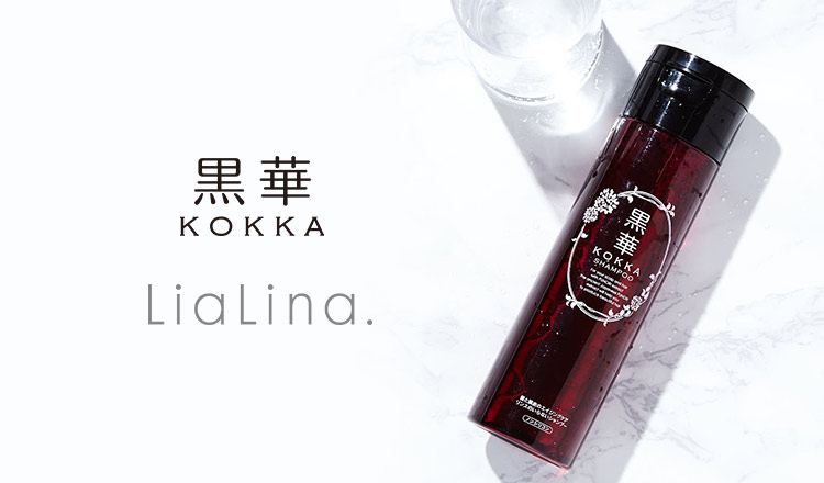 黒華/LiaLina.