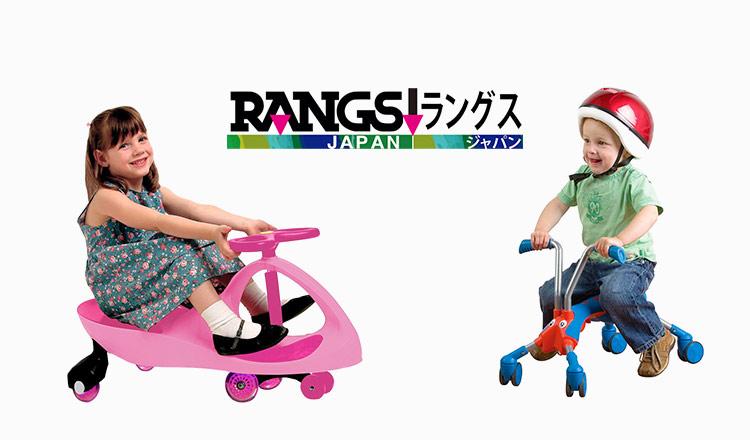 Rangs Japan(ラングスジャパン)