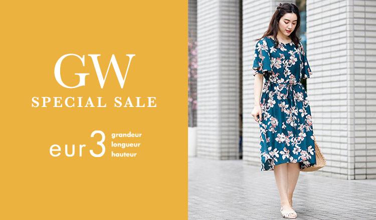 EUR3 -GW SPECIAL SALE-