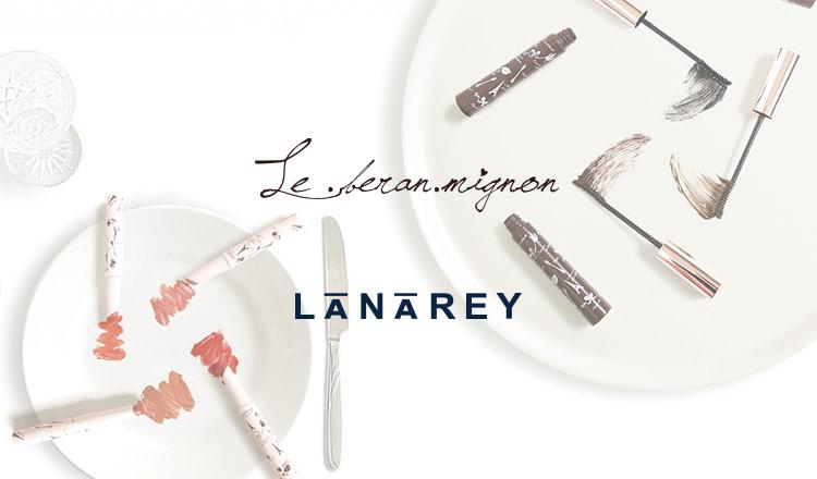 LANAREY, LE・BERAN・MIGNON