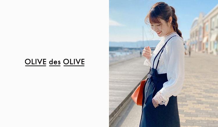 OLIVE des OLIVE -summer selection-