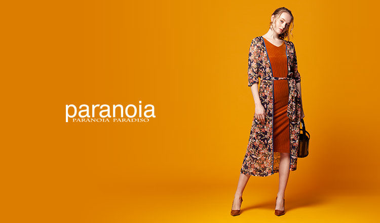 PARANOIA PARADISO -all over 75% OFF -