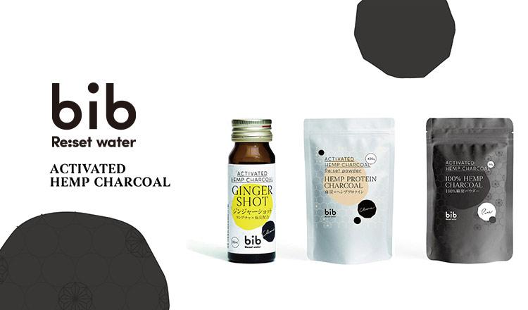 bib Re:set water -国産麻炭を使用したジンジャーショット-