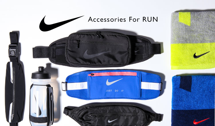 NIKE : Accessories For RUN