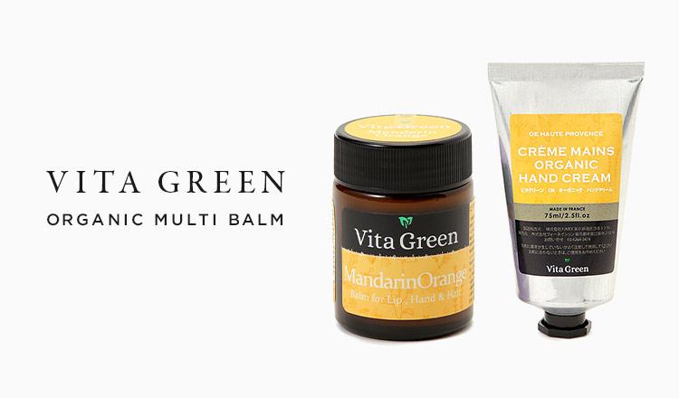 Vita Green-Organic Multi Balm-