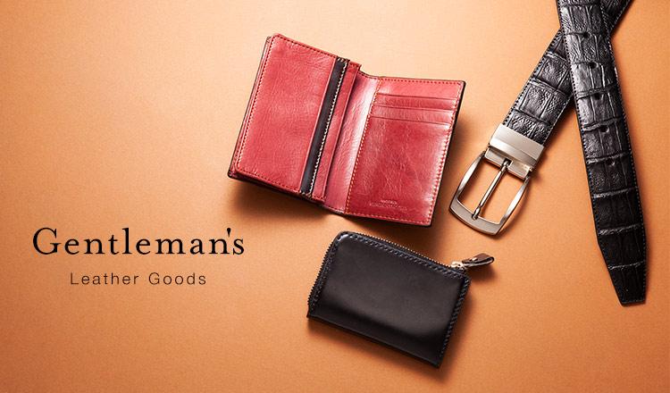 Gentleman`s Wallet & Belt
