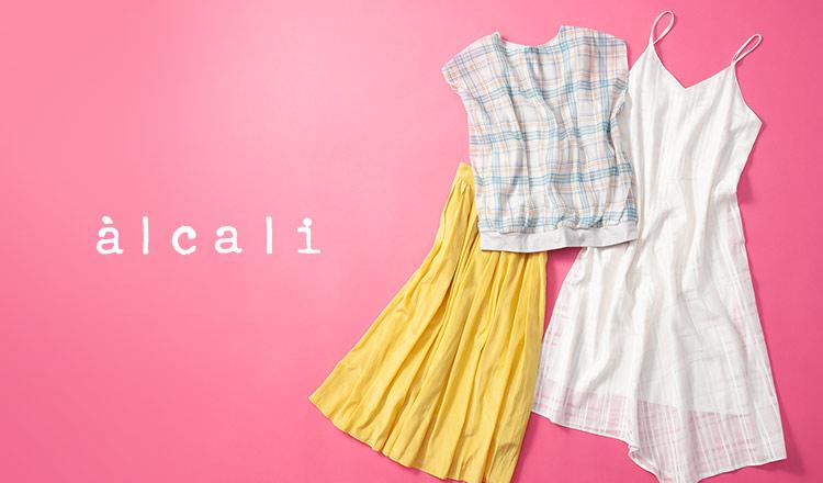 ALCALI(アルカリ)
