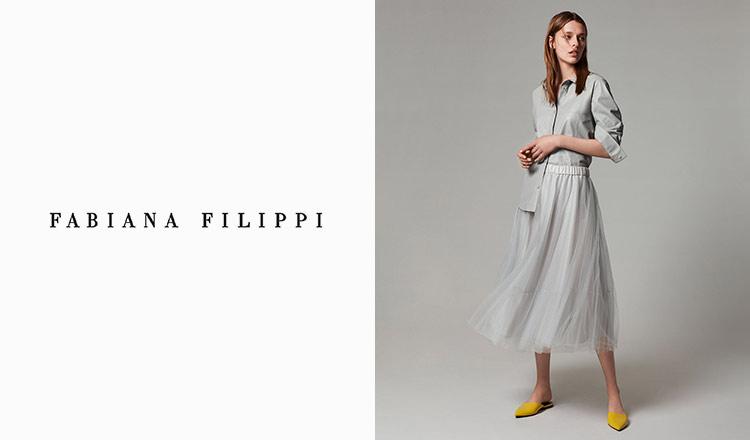 Fabiana Filippi(ファビアナフィリッピ)