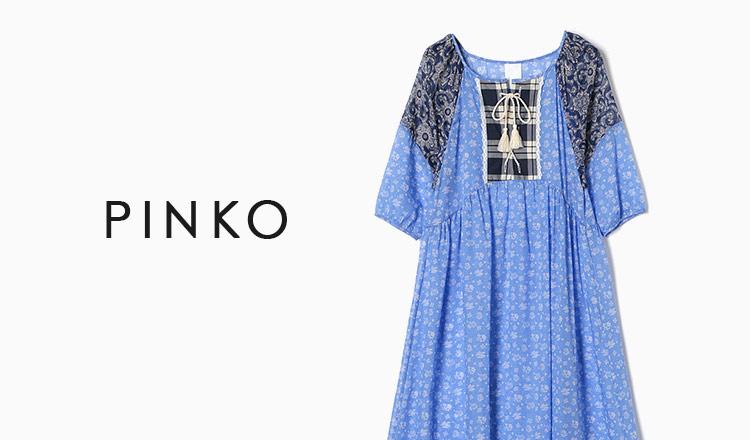 PINKO(ピンコ)