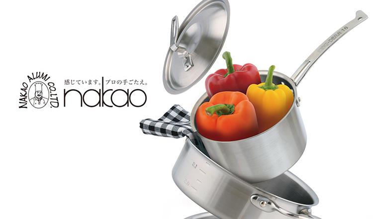 NAKAO POT&PAN SELECTION