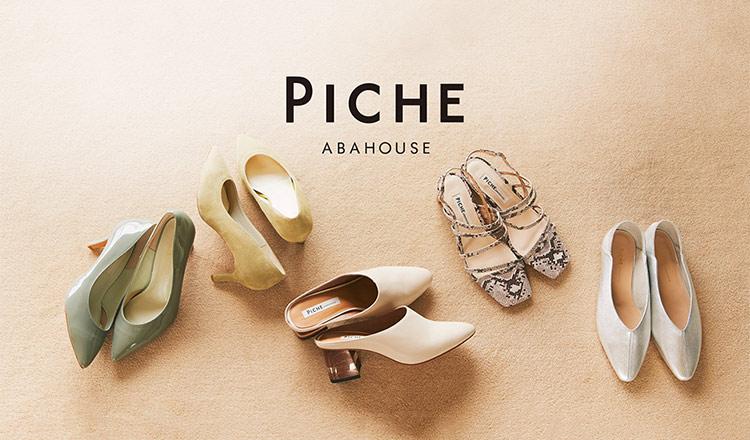 PICHE ABAHOUSE - MAX 84% OFF -