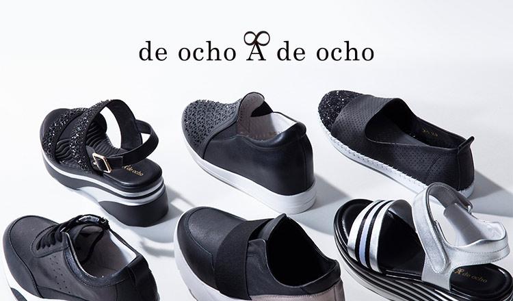 DE OCHO A DE OCHO(デ オ-チョ ア デ オ-チョ)