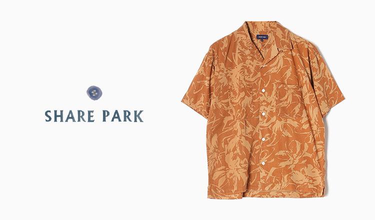 SHARE PARK(シェアパーク)