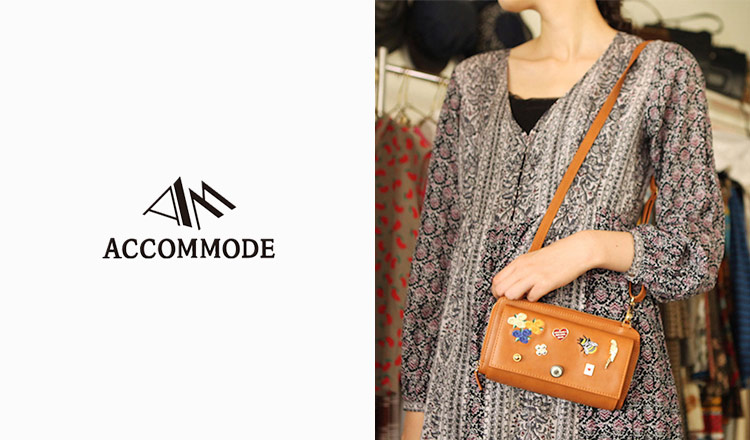ACCOMMODE -SEASONAL ACCESSORIES-