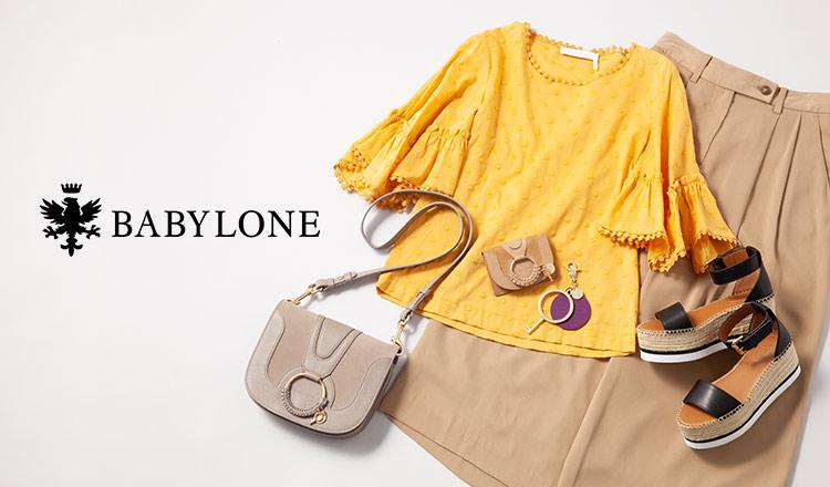 BABYLONE -MAX 70%OFF-