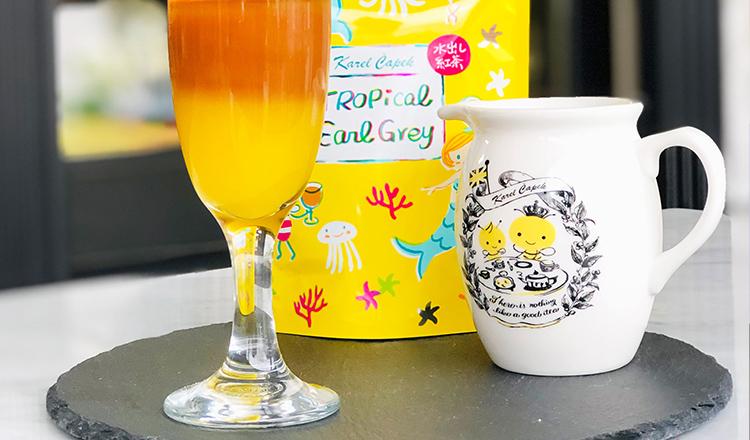 HAPPY SUMMER SET -カレルチャペック紅茶店-