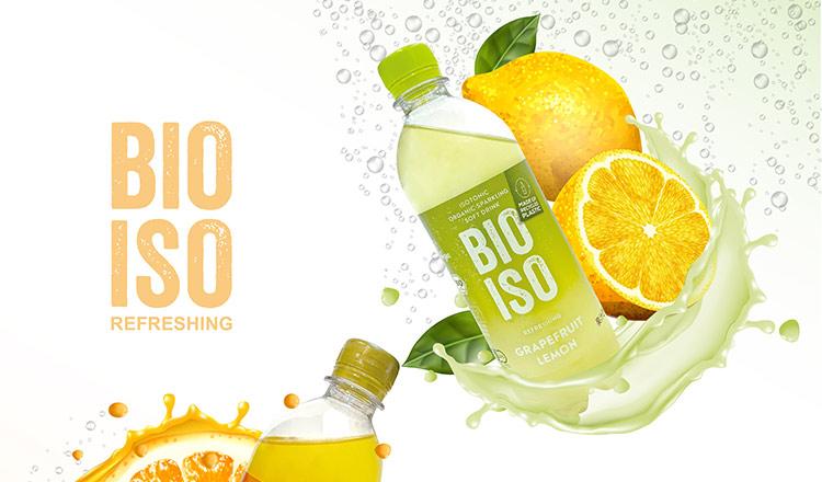 BIO ISO -ドイツ生まれのオーガニックスポーツドリンク-