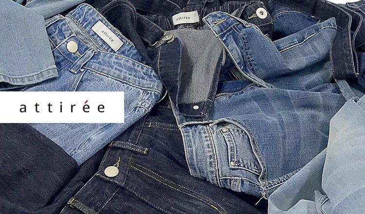 attiree -Denim Collection-