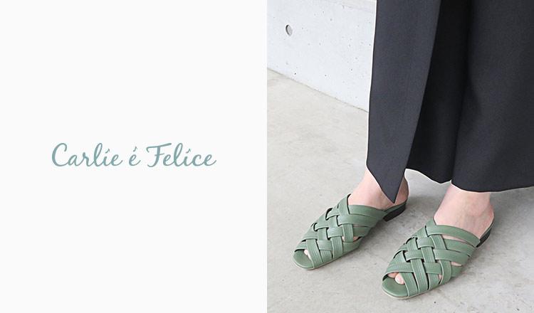 CARLIE E FELICE / RIIIKA