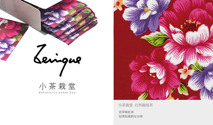 Zenique 小茶栽堂 -自然栽培で育った台湾茶-