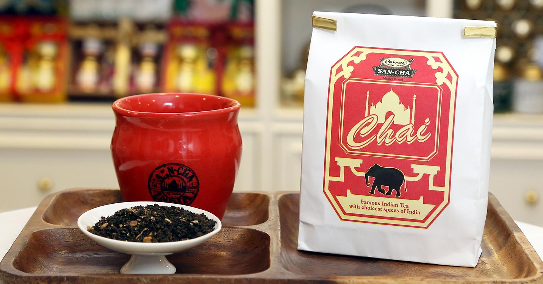 紅茶の国インドを代表する紅茶ブランド SAN-CHA