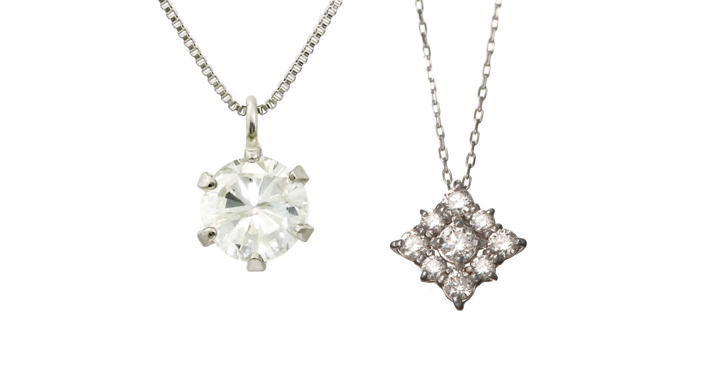 SUPER PRICE OFF DIAMOND COLLECTION
