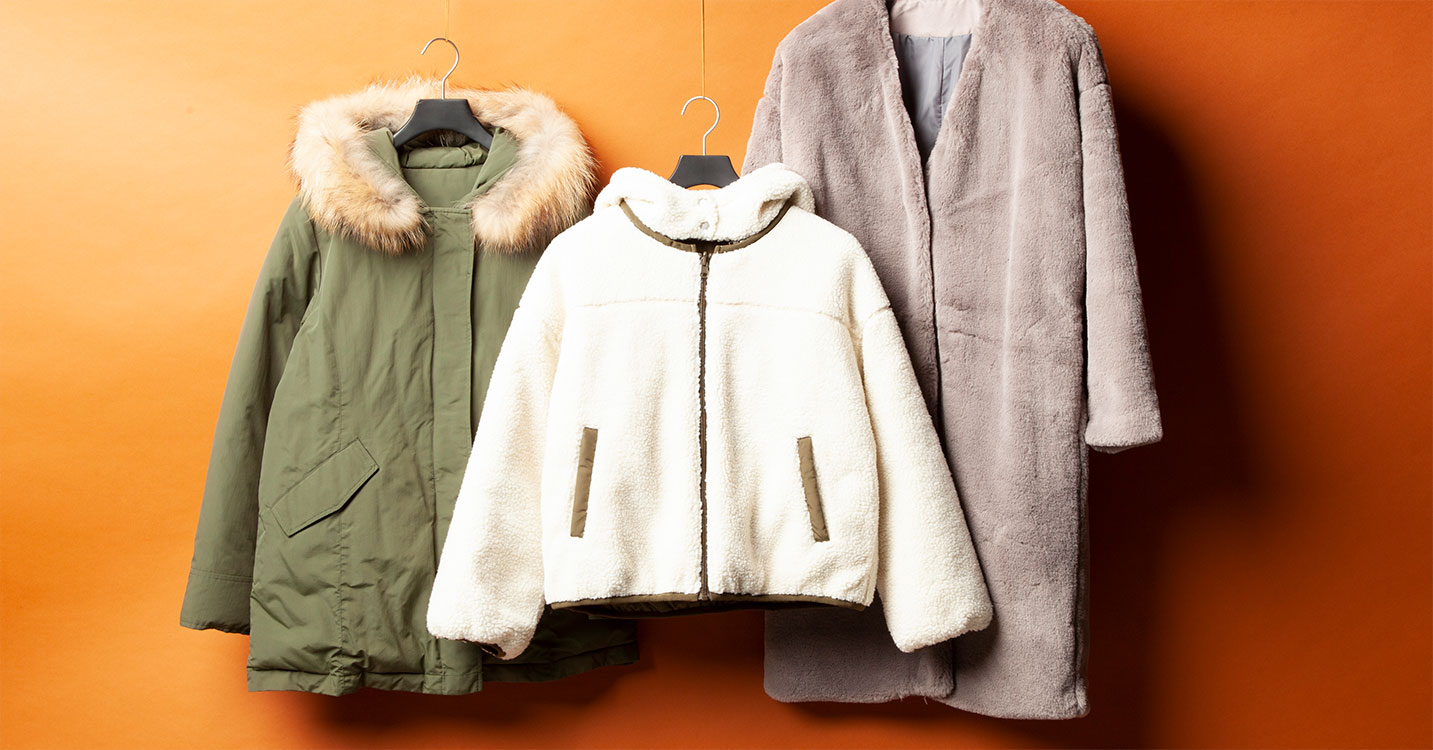 Outer Collection by H2O