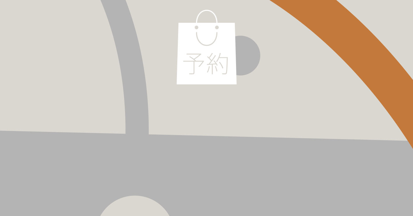 CHASSEUR  -予約HAPPY BAG-
