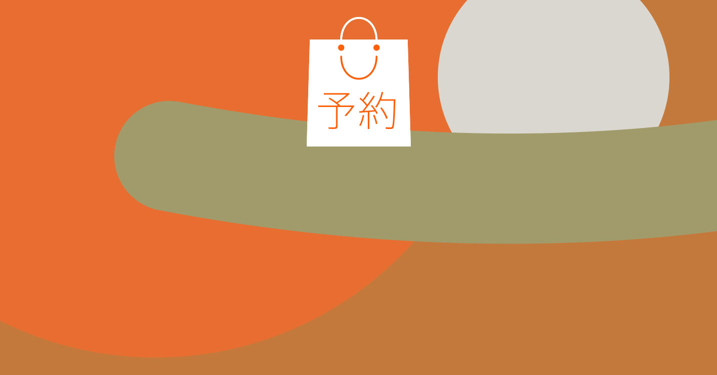 TITIVATE -予約HAPPY BAG-