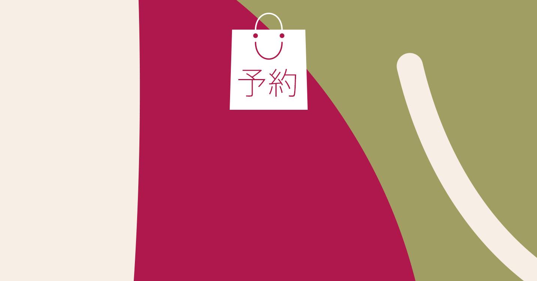 Import Underwear -予約HAPPY BAG-