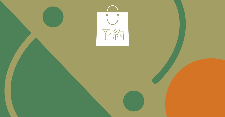 Business SHIRTS 3点セット -予約HAPPY BAG-