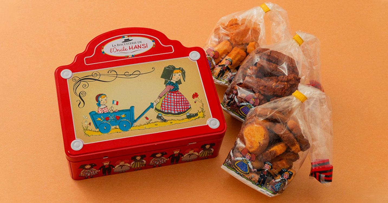 OncleHansi -アルザス地方の伝統菓子-