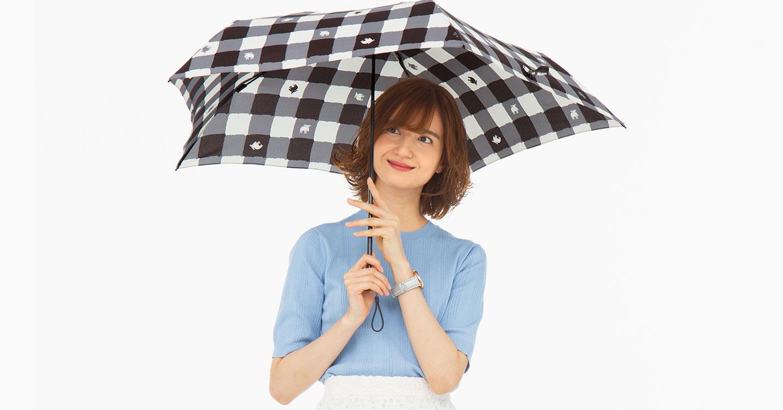 MABU -雨の日を楽しく!