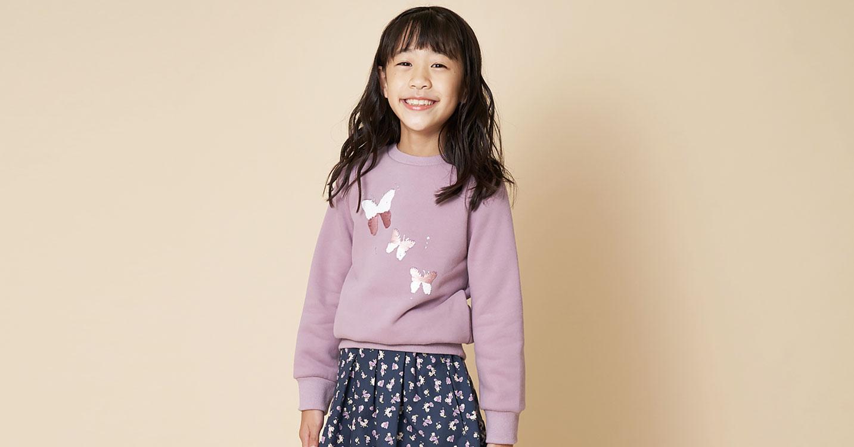 a.v.v Kids Size 140-160 -WINTER FINAL SALE-