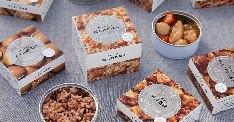 IZAMESHI DELI -非常食でも忙しい時も 簡単に安全で美味しい
