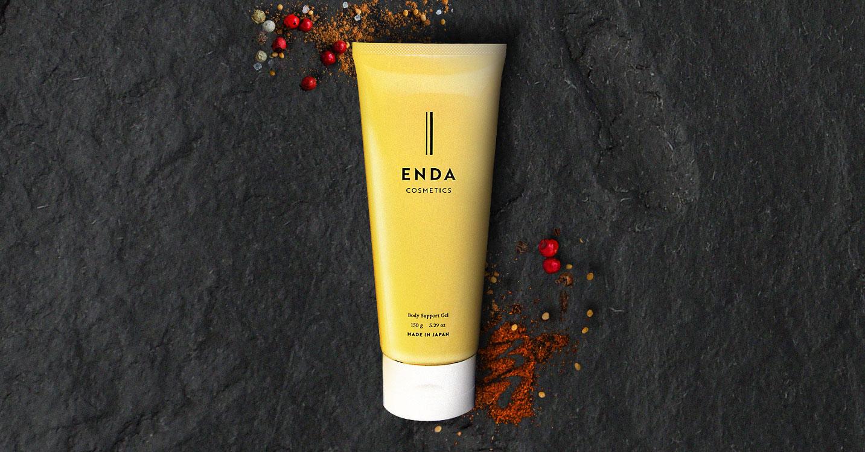 ENDA-エステ級 短期集中ボディケア-