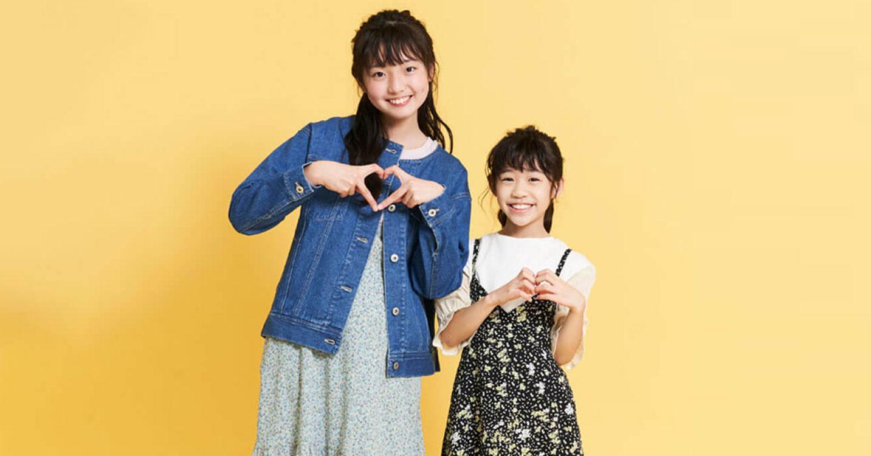 a.v.v Kids -Size 100-130-