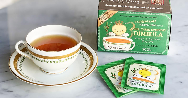 THANK YOU SET -カレルチャペック紅茶店-