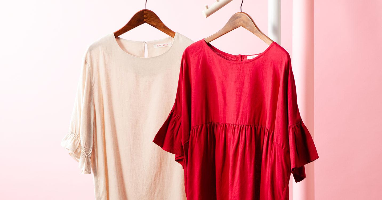 PREFERIR - Dress Style -